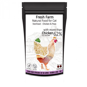 Fresh Farm Cat Sterilized - Kuracie 550g Fresh Farm - 1