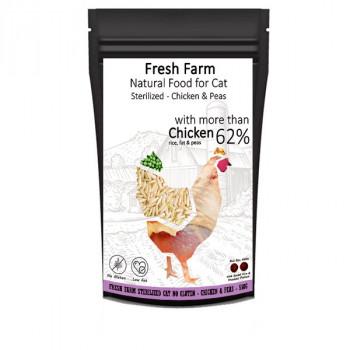 Fresh Farm No Gluten Cat Sterilized - Kuracie s hráškom 550g Fresh Farm - 1