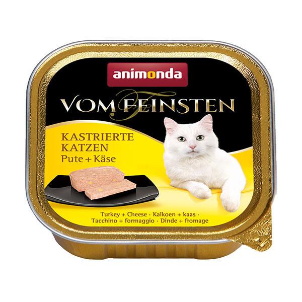 Vom Feinsten Sterilized - Morka a syr 100g Animonda - 1