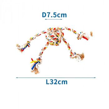 Bavlnené lano s loptou a 4 uzlami Nobleza - 32cm (béžové) Nobleza - 1