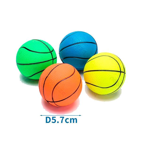 Gumená lopta pre psa Basketball - 5,7cm Nobleza - 1