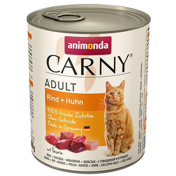 copy of Carny Adult - Hovädzie a kura 200g Animonda - 1