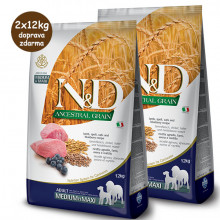 copy of Farmina N&D Dog LG Adult Medium&Maxi Lamb & Blueberry 2,5 kg Farmina N&D - 1