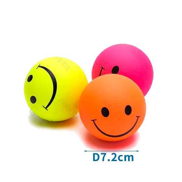 Gumená lopta pre psa Smile - 7,2cm Nobleza - 1