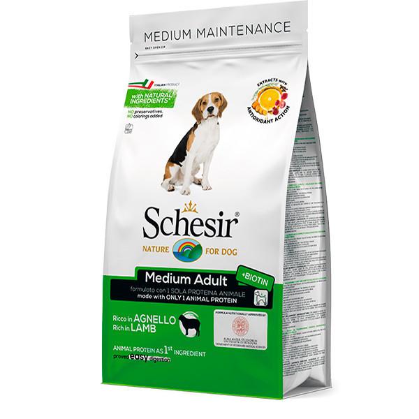 Schesir Medium Adult - Jahňacie s ryžou 3kg Agras Delic - 2