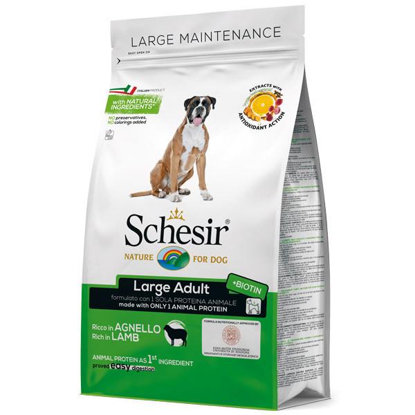 Schesir Dog Large Adult - Jahňacie s ryžou 3kg Agras Delic - 2