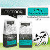 Freedog Mantenimento Medium 20kg Eurocereali Pesenti s.r.l. - 2