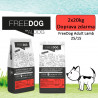 Freedog Rich in Lamb Medium 20kg  - 2