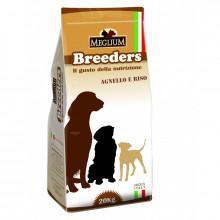 Meglium Dog Sensible - Lamb & Rice 20 kg Marpet - 1
