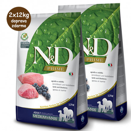 Farmina N&D Dog Prime Adult Medium & Maxi Lamb & Blueberry 2,5kg Farmina N&D - 3