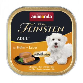 Animonda Vom Feinsten Adult - Kuracie plnené pečienkou 150g Animonda - 1